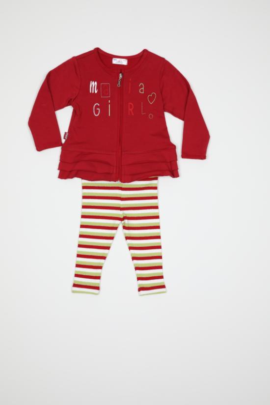 Maia Kids 9389 ЗОЛОТОЙ Детский костюм для девочек